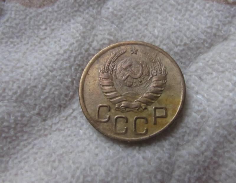Нумизматы охотятся за этой монетой в 3 копейки