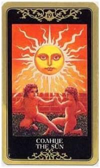1 карта. Солнце