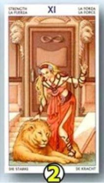 Женщина и лев