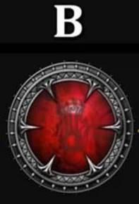 Магический символ В