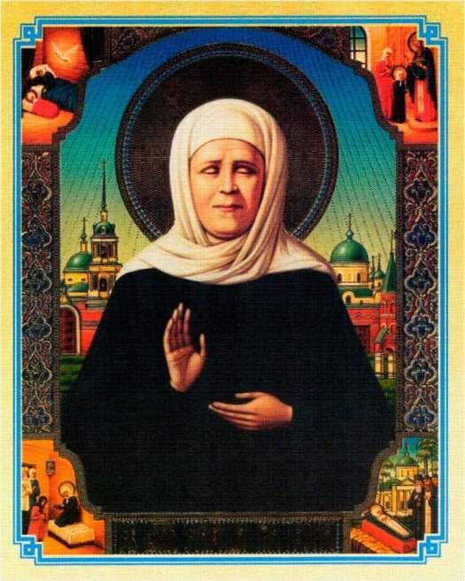 Молитва Святой Матроне на достаток и работу