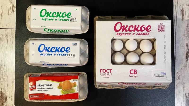 Почему многие директора Пятерочек не покупают яйца у себя в магазине. Полезный совет, который сохранит ваши деньги