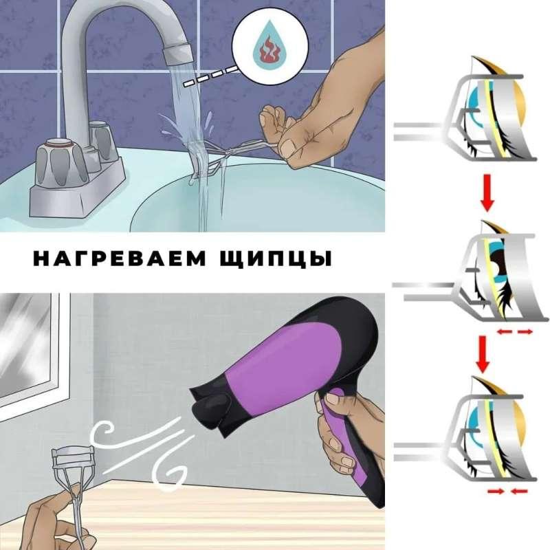 Русские ресницы - модный тренд, который можно повторить тушью